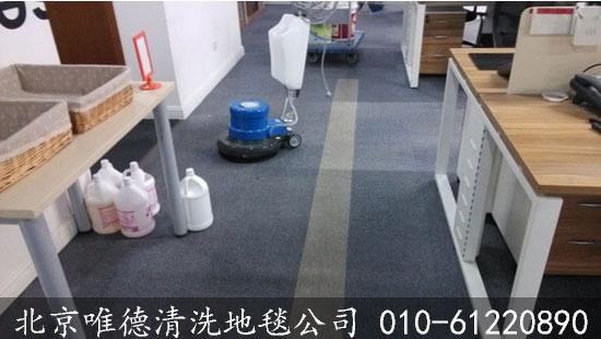 58同城总部清洗地毯