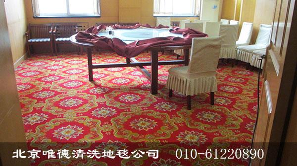 金朝玉玛国际酒店清洗地毯