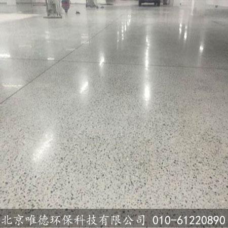 北京奔驰汽车有限公司地面施工
