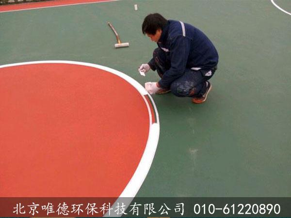 北京十五中学昌平校区操场