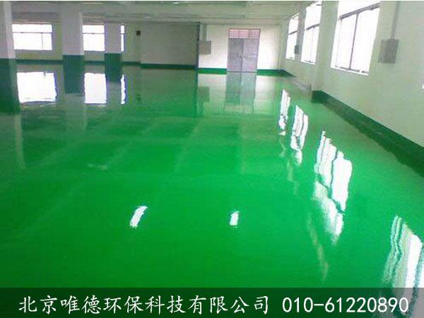 北京福田汽车厂-环氧地坪
