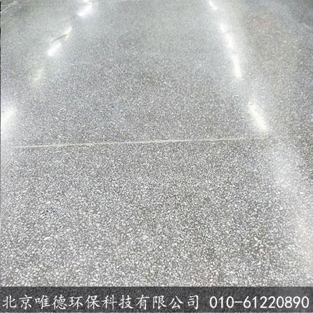 富士康科技集团北京分公司