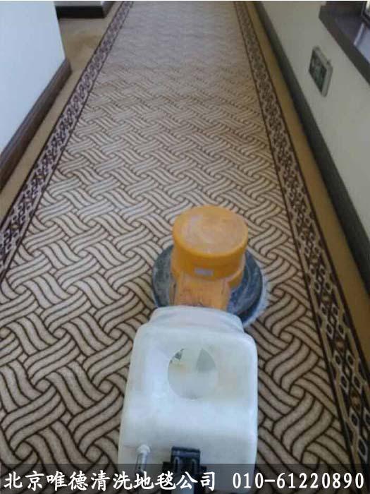 西山书院地毯清洗