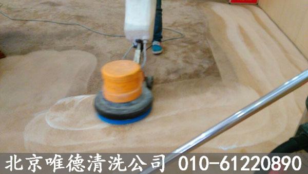 乾道财富清洗地毯