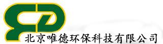 北京保洁公司